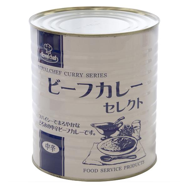 ロイヤルシェフ ビーフカレー セレクト 中辛 1号缶(約3kg)
