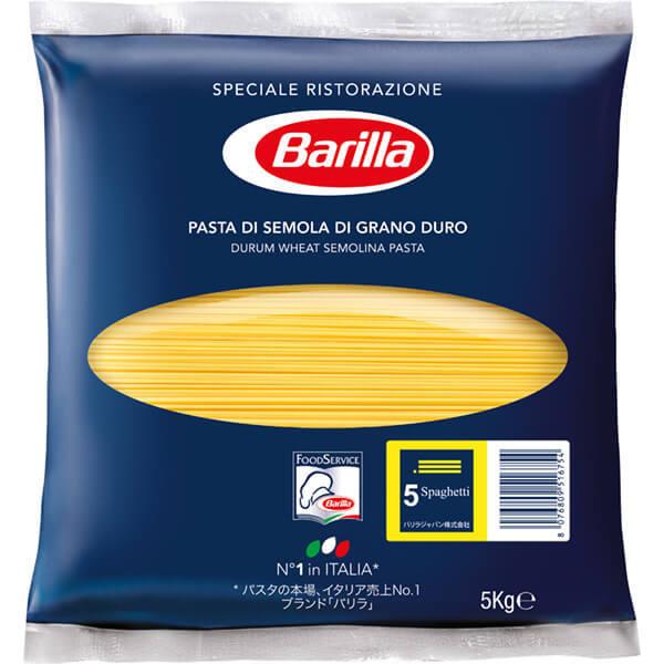 バリラ スパゲティNO.5 5kg