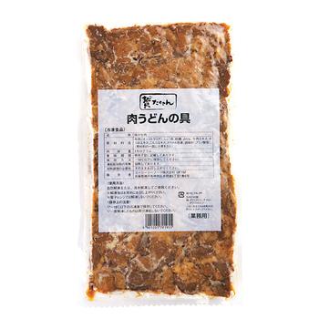 贅たくさん 肉うどんの具 1kg