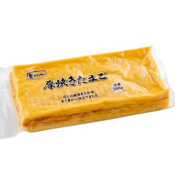 贅たくさん 厚焼きたまご 冷凍 500g【業務用】
