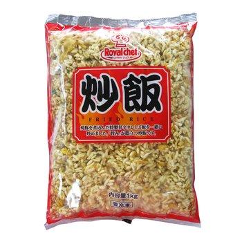ロイヤルシェフ 炒飯 1kg
