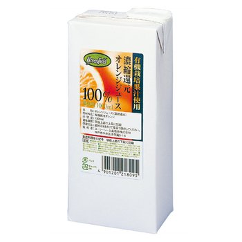 グリーンフィールド 有機栽培オレンジジュース100% 1000ml