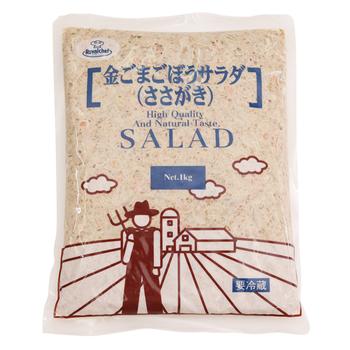 ロイヤルシェフ  金ごまごぼうサラダ(ささがき) 冷蔵 1kg